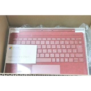 マイクロソフト(Microsoft)のマイクロソフト Proタイプカバー FFP-00119 ポピーレッド (PC周辺機器)