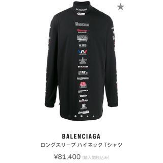 バレンシアガ(Balenciaga)の定価8万上BALENCIAGAバレンシアガマルチロゴハイネックTシャツカットソー(Tシャツ/カットソー(七分/長袖))