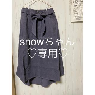 snowちゃん専用♡(ロングスカート)