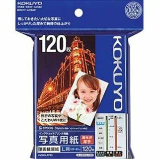 コクヨ写真用紙L判120枚  4セット(その他)