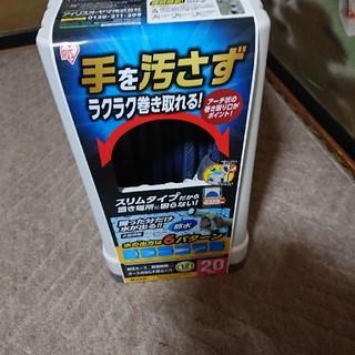 フルカバーホースリール(日用品/生活雑貨)
