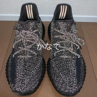 アディダス(adidas)の【中古品】adidas yeezy boost 350v2 Reflective(スニーカー)