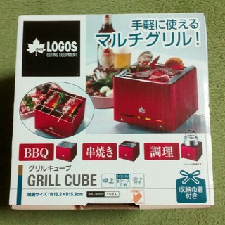 LOGOS - LOGOS グリルキューブ