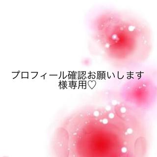 ワコール(Wacoal)のバチカン市国♡サルート♡新品♡ブラ♡ソング♡セット♡M♡19(ブラ&ショーツセット)
