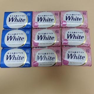 花王 - 花王石鹸ホワイト クリームみたいな石鹸 9個 ボディソープ