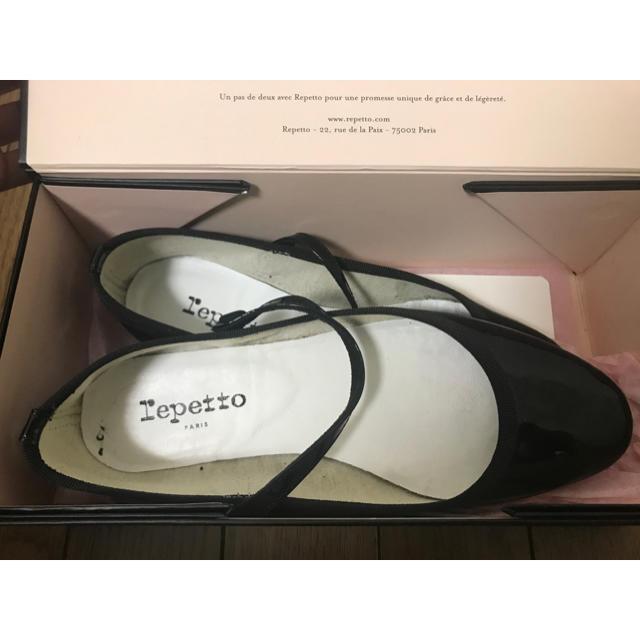 repetto(レペット)のレペット♡フラットシューズ レディースの靴/シューズ(バレエシューズ)の商品写真