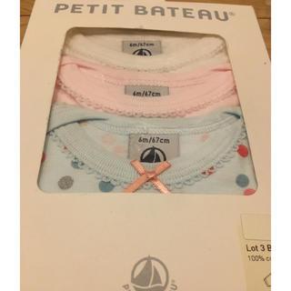 PETIT BATEAU - 【新品・未使用】ピコレースカラー&プリント長袖ボディ3枚組 67cm