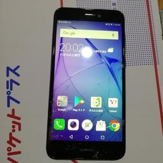 Huawei nova lite 608HW 画面割れ ジャンク(スマートフォン本体)