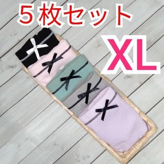 レディースショーツまとめ売り5枚セット(ショーツ)