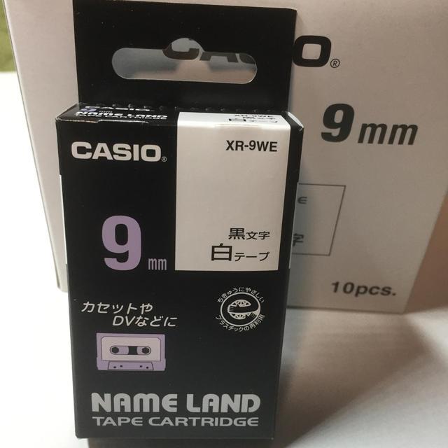 CASIO(カシオ)のネームランドテープ 9mm幅 白テープ黒文字 20個 インテリア/住まい/日用品のオフィス用品(オフィス用品一般)の商品写真