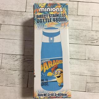 ミニオン(ミニオン)のミニオン ダイレクト ステンレスボトル 480ml(水筒)