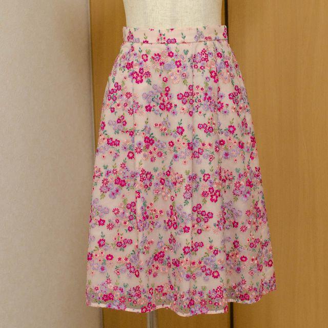 TOCCA(トッカ)のPARIS DAISY スカート トッカ(TOCCA) レディースのスカート(ひざ丈スカート)の商品写真