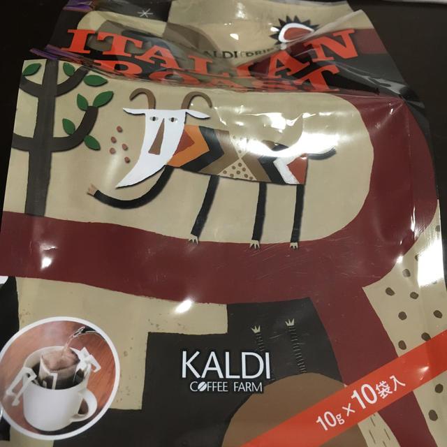 KALDI(カルディ)のカルディ ドリップコーヒー イタリアンロースト 食品/飲料/酒の飲料(コーヒー)の商品写真