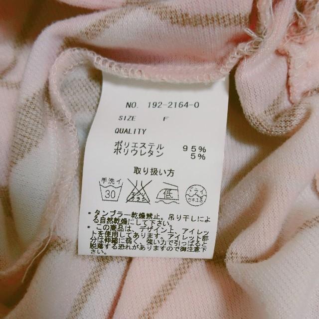 LIZ LISA(リズリサ)の✳期間限定お値下げ中!!LIZLISA チュニック レディースのトップス(チュニック)の商品写真