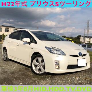 トヨタ - 車検3年8月☆22年式☆プリウス☆Sツーリング☆HDDナビTV/DVD☆Bカメ