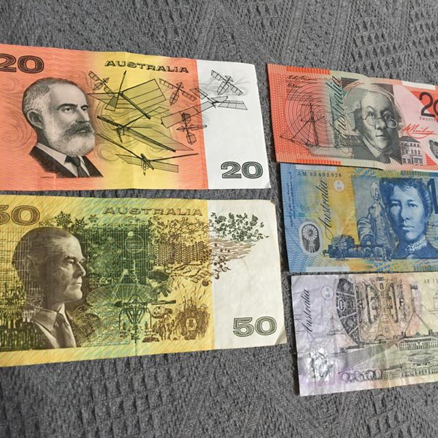 紙幣 交換 旧