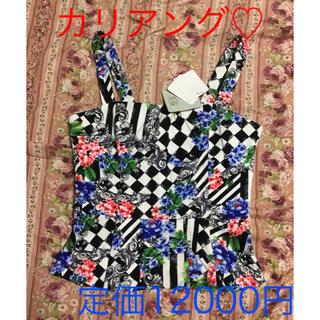 カリアング(kariang)の花柄デザインビスチェ ベスト キャミソール アメリビンテージ(カットソー(半袖/袖なし))