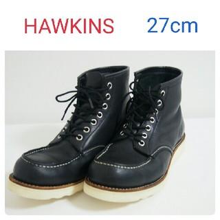 ホーキンス(HAWKINS)のお値下げ ホーキンス 27cm  (ブーツ)