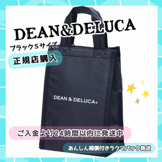 DEAN & DELUCA - 迅速発送♩DEAN&DELUCA黒保冷バッグSエコバッグトートバッグランチバッグ