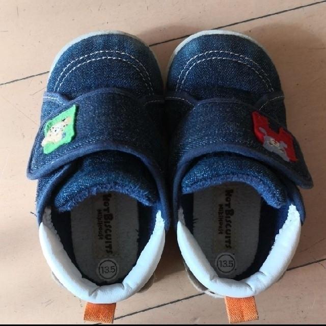 mikihouse(ミキハウス)の靴 キッズ/ベビー/マタニティのベビー靴/シューズ(~14cm)(スニーカー)の商品写真