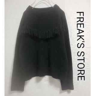 FREAK'S STORE - FREAK'S STOREトップス