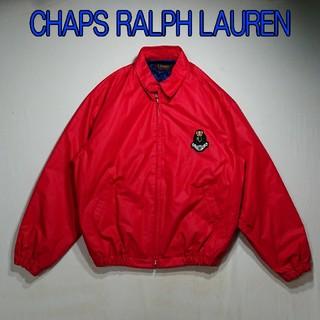 ラルフローレン(Ralph Lauren)のCHAPS Ralph Lauren  ラルフローレン ジャンパー ジャケット(ブルゾン)