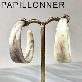 PAPILLONNER - パピヨネ