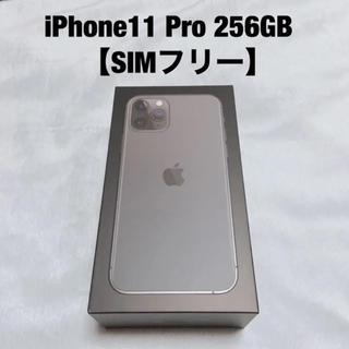 アイフォーン(iPhone)のiPhone11 Pro 256GB スペースグレー 新品【SIMフリー】(タブレット)