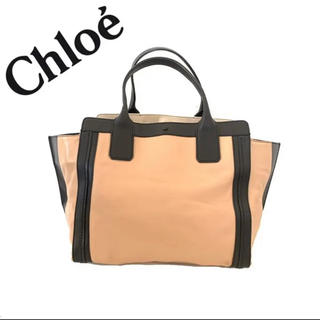 Chloe - Chloe クロエ アリソン トートバッグ バイカラー ハンドバッグ ベージュ