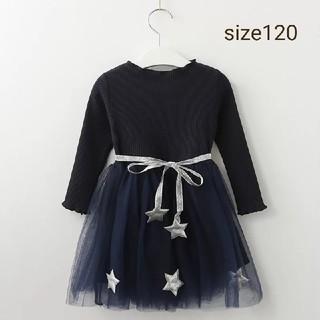 新品♡クリスマス スター チュール ワンピース♡ネイビー 120(ワンピース)