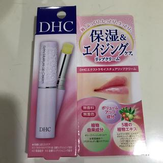 DHC - 本日入荷【新品未開封】DHC エクストラモイスチュア リップクリーム