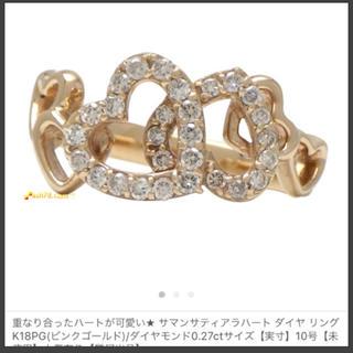 Samantha Tiara - 美品 サマンサティアラ  k18 ピンクゴールド ダイヤモンドリング