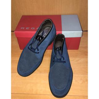 リーガル(REGAL)のREGAL リーガル メンズ デザートブーツ W20C 紺 24.5cm新品(ブーツ)
