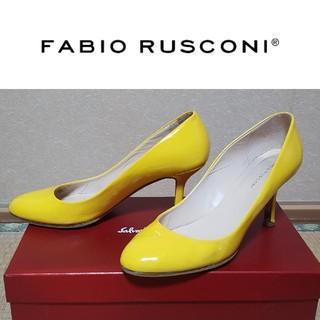 ファビオルスコーニ(FABIO RUSCONI)の美品  38 24~24.5  ファビオルスコーニ  パンプス(ハイヒール/パンプス)