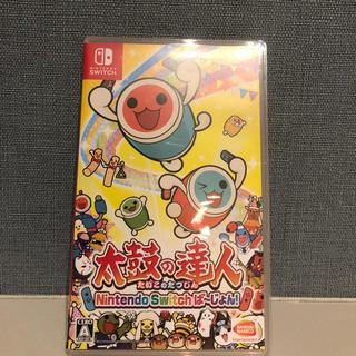 ニンテンドースイッチ(Nintendo Switch)の太鼓の達人(ケースのみ!)(その他)