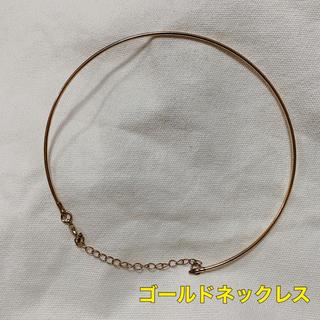 ゴールドネックレス(ネックレス)
