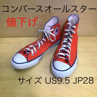 コンバース(CONVERSE)のコンバースオールスター US9.5 JP28 オレンジ ×青(スニーカー)