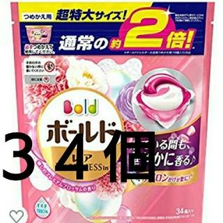 ピーアンドジー(P&G)のボールド3Dジェルボール*プレミアムブロッサムの香り34個入り(洗剤/柔軟剤)