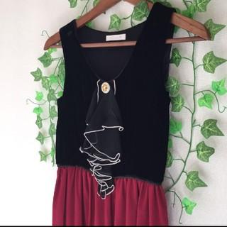エージーバイアクアガール(AG by aquagirl)のほぼ新品⭐Aquagirl ワンピース/ドレス(ミディアムドレス)
