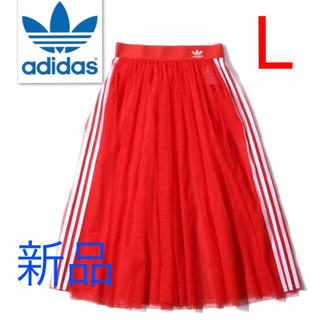 アディダス(adidas)のLサイズ アディダス W SKIRT TULLE チュールスカート(ロングスカート)
