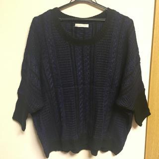 ローリーズファーム(LOWRYS FARM)のLOWRYS FARM ネイビー編み込みセーター(ニット/セーター)