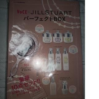 ジルスチュアート(JILLSTUART)のジルスチュアートパーフェクトボックス(ボディオイル)