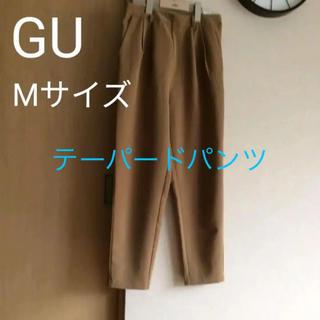 GU - デーパードパンツ