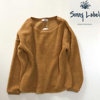 Sonny Label - Sonny Label ボアプルオーバー(キャメル)