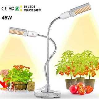 植物育成ライト 2019最新版 Joywell ledライト 育苗ライト 45W(その他)