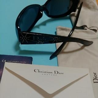 Christian Dior - 土日限定セール ディオール サングラス