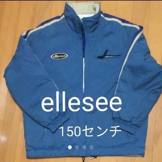 エレッセ(ellesse)の青 ブルー エレッセ ellesee メンズ キッズ アウター ジャケット150(ジャケット/上着)