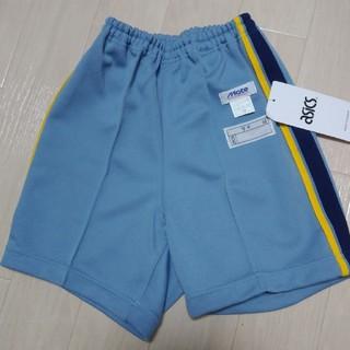 アシックス(asics)の130 体操着パンツ 日本製(パンツ/スパッツ)