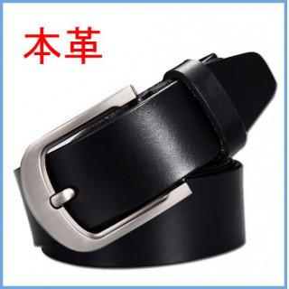 人気 本革ベルト ビジネスベルト メンズ レディース シンプル 黒(ベルト)