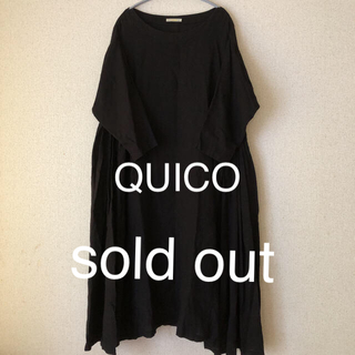 ヤエカ(YAECA)のQUICO original Side gather dress  ロングワンピ(ロングワンピース/マキシワンピース)